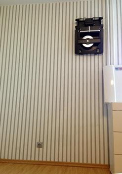 iFresh. Вид спереди, расположение на стене без крышки из далека.